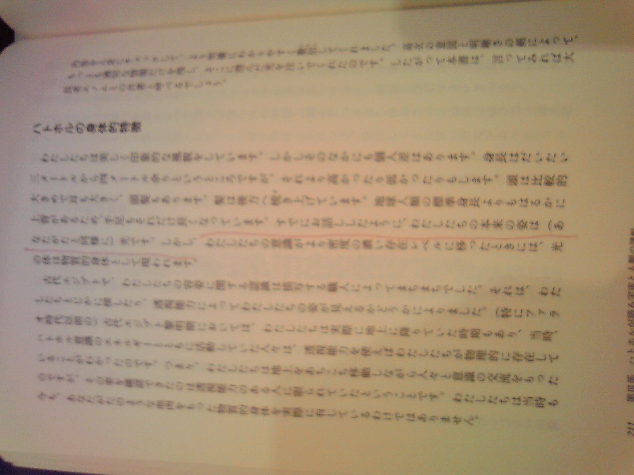 f:id:uta_stream:20190921151012j:plain