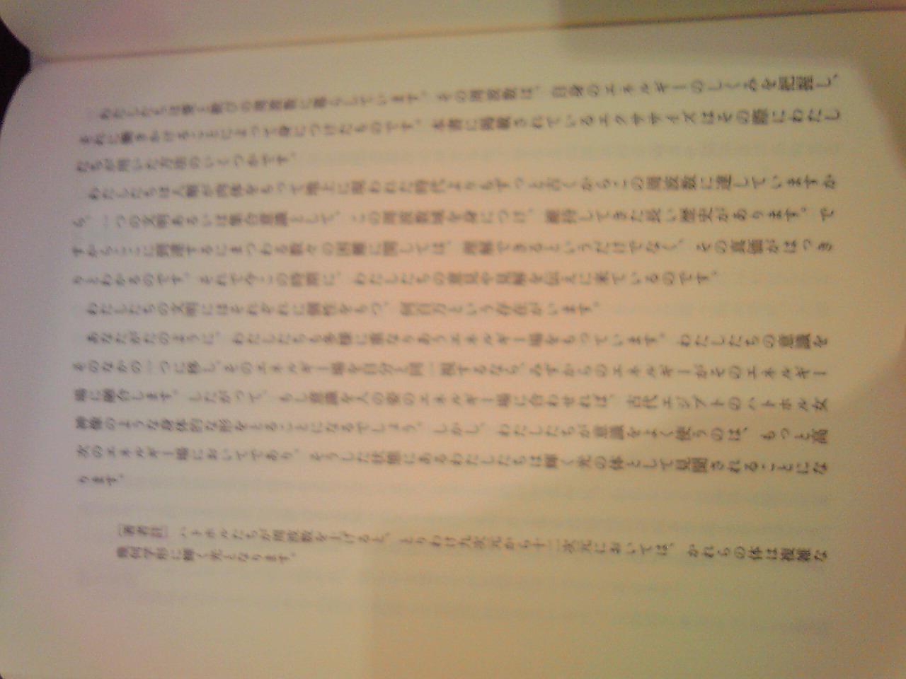 f:id:uta_stream:20190921151229j:plain