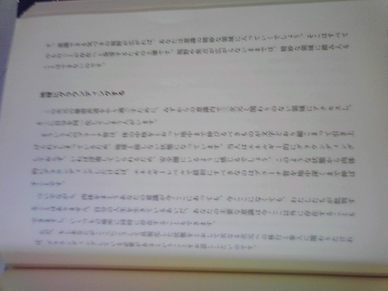 f:id:uta_stream:20190921160004j:plain
