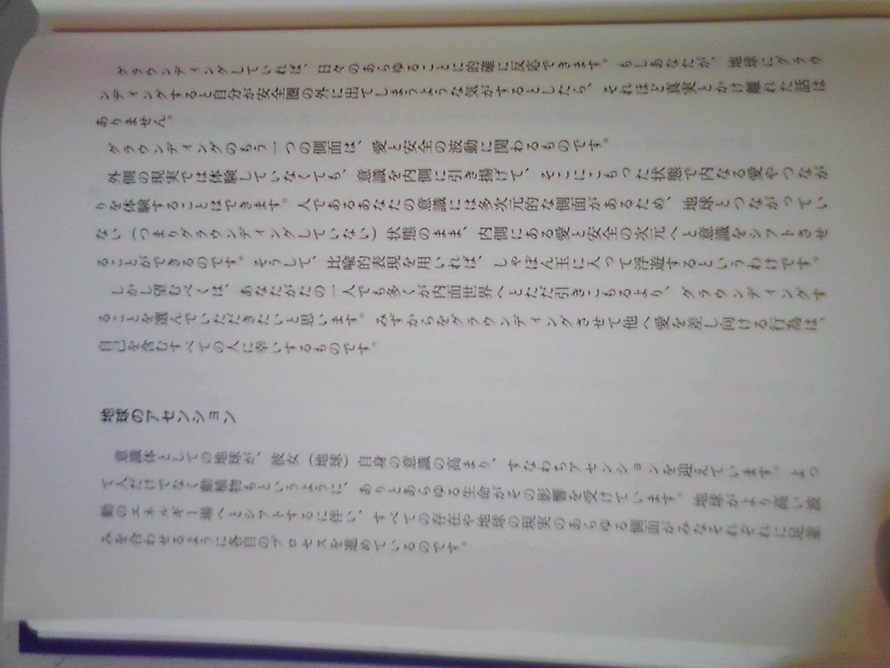 f:id:uta_stream:20190921160008j:plain
