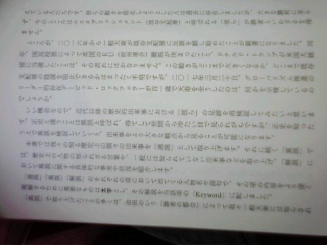 f:id:uta_stream:20190927125914j:plain