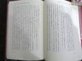神聖の系譜010
