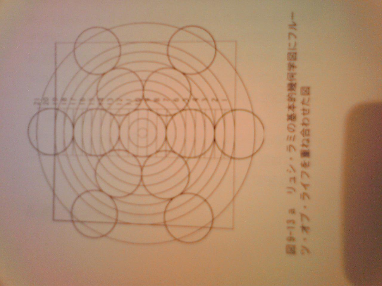 f:id:uta_stream:20191106171317j:plain