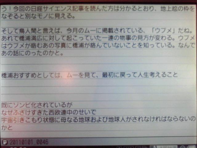 f:id:uta_stream:20191116122654j:plain
