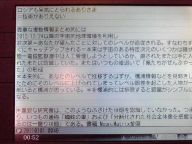 f:id:uta_stream:20191116122657j:plain