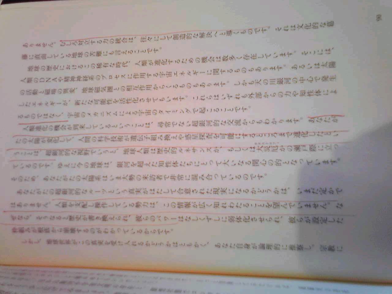 f:id:uta_stream:20191120134301j:plain
