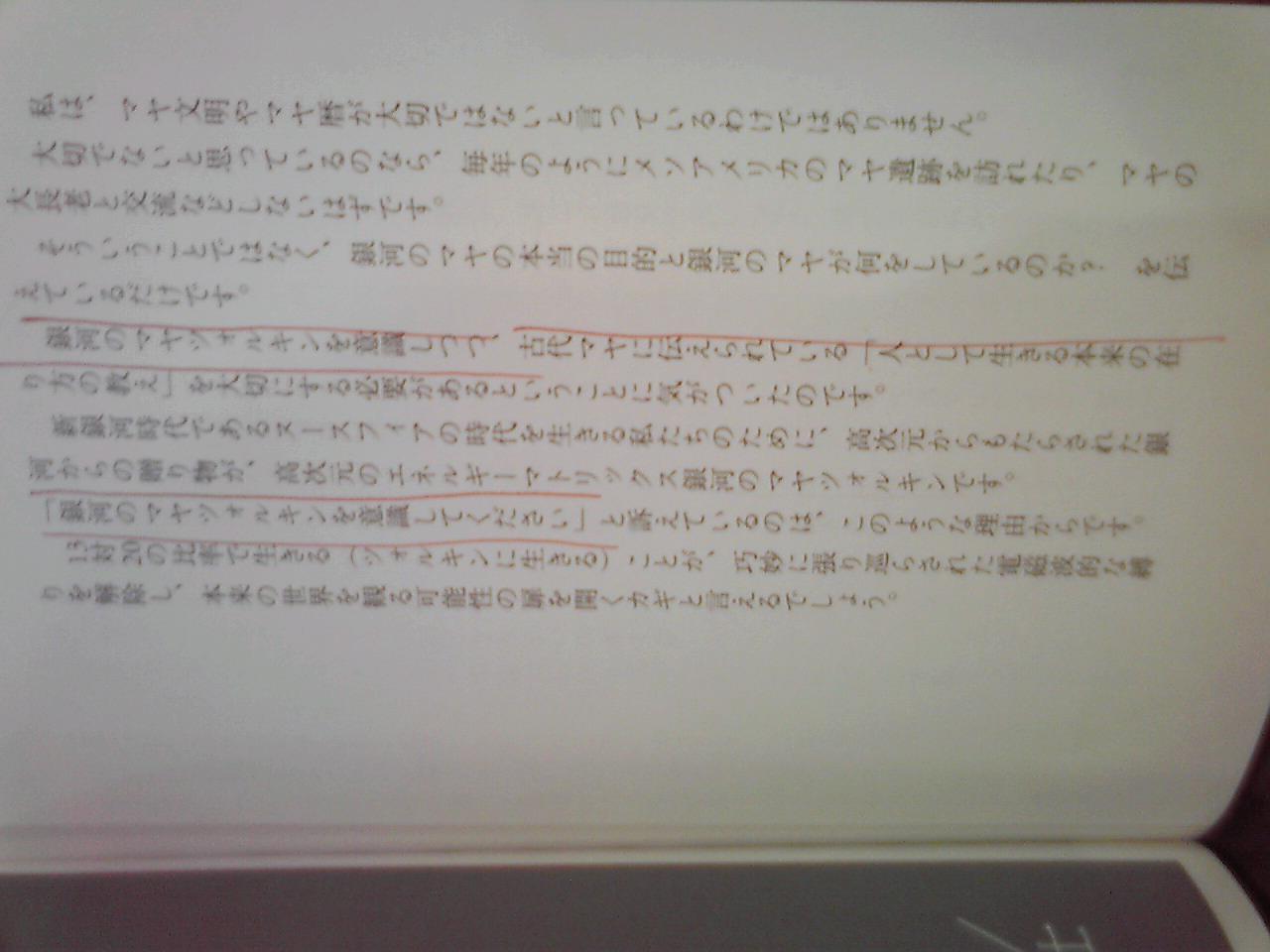 f:id:uta_stream:20191125174243j:plain