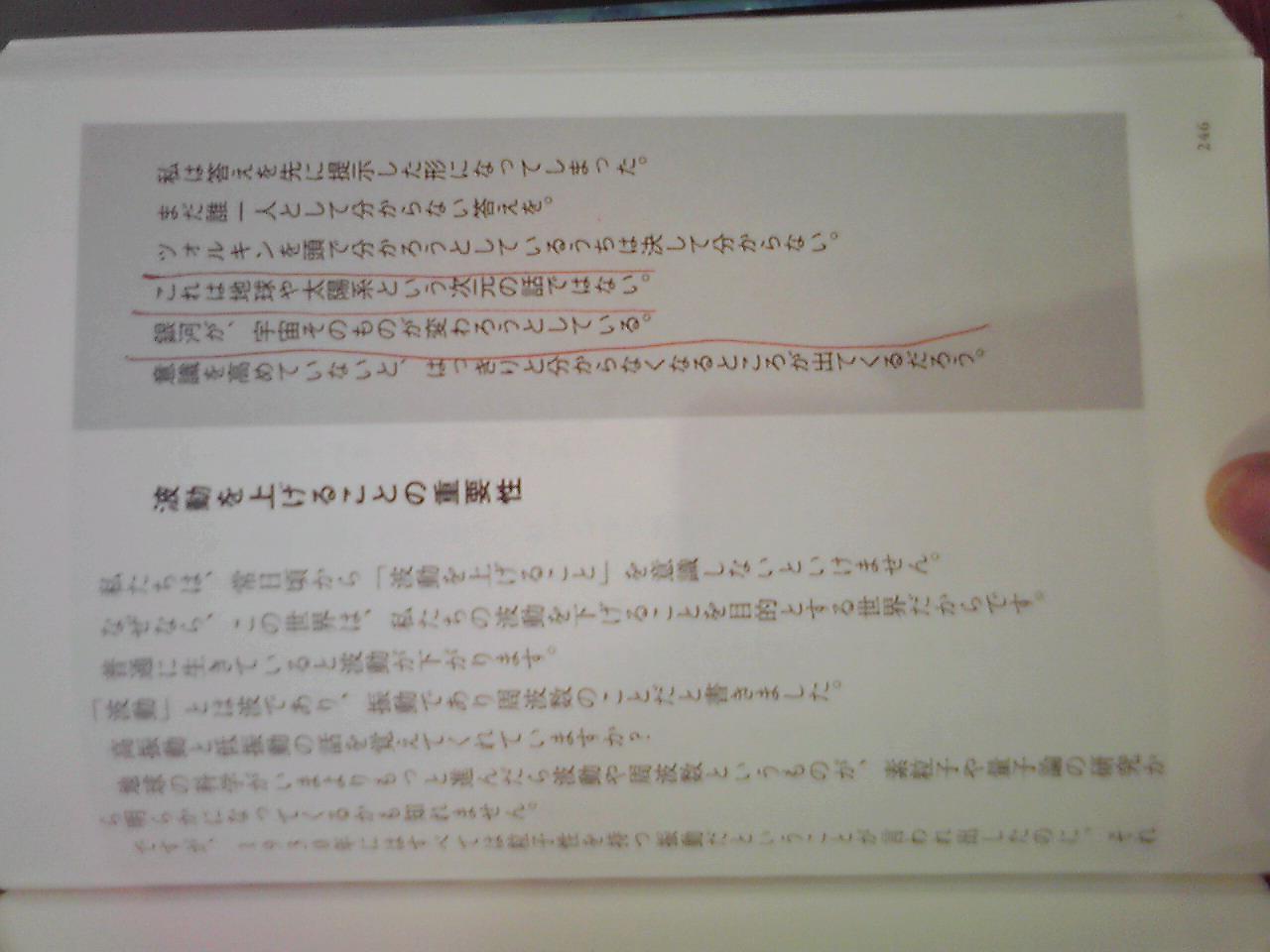 f:id:uta_stream:20191125175107j:plain