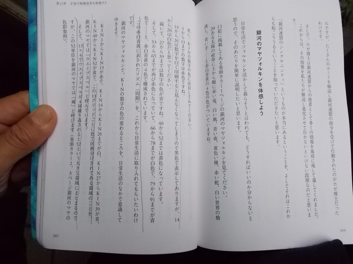 f:id:uta_stream:20191219155216j:plain