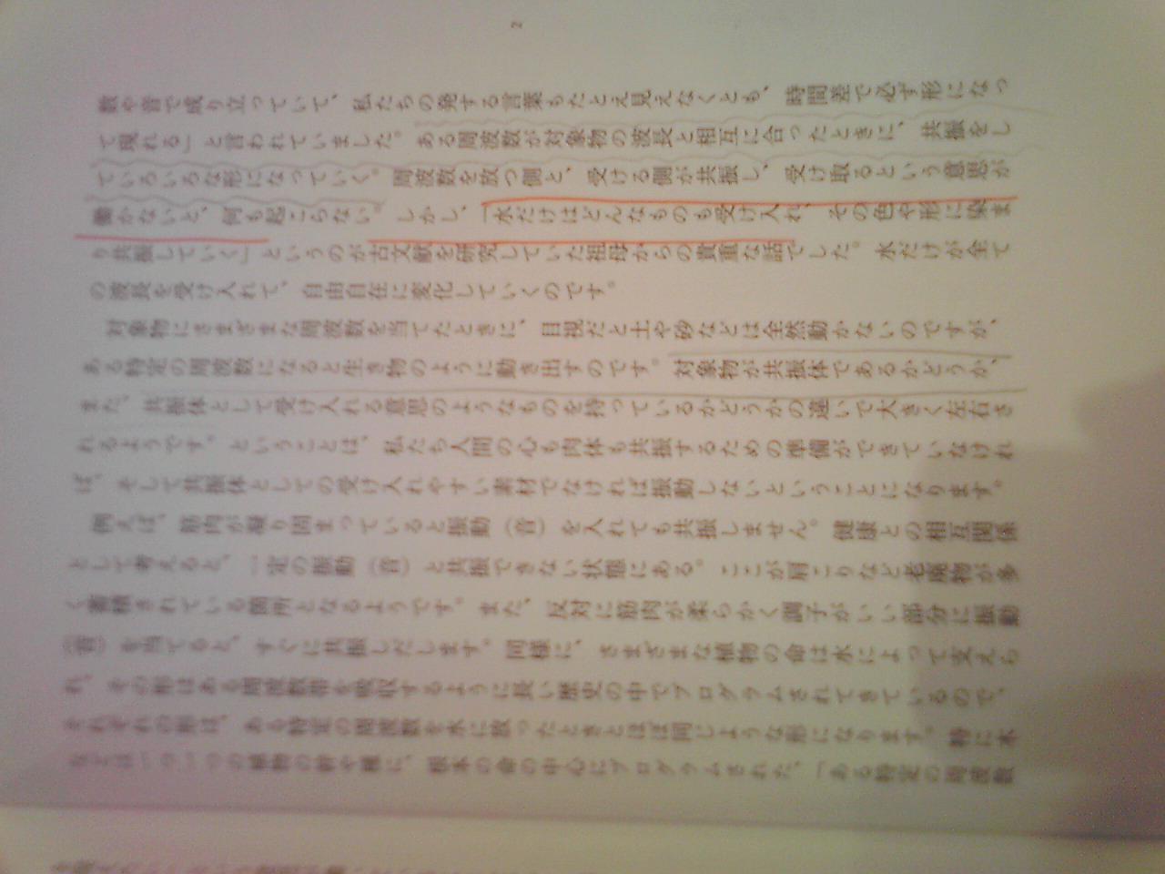 f:id:uta_stream:20191221175218j:plain