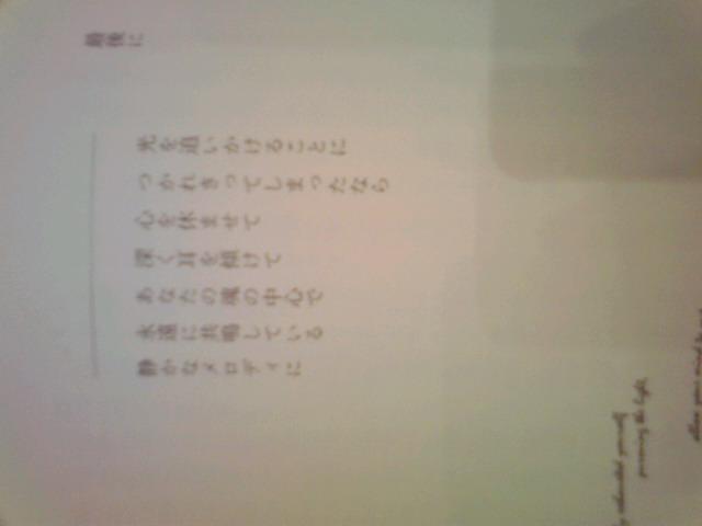 f:id:uta_stream:20191221181244j:plain