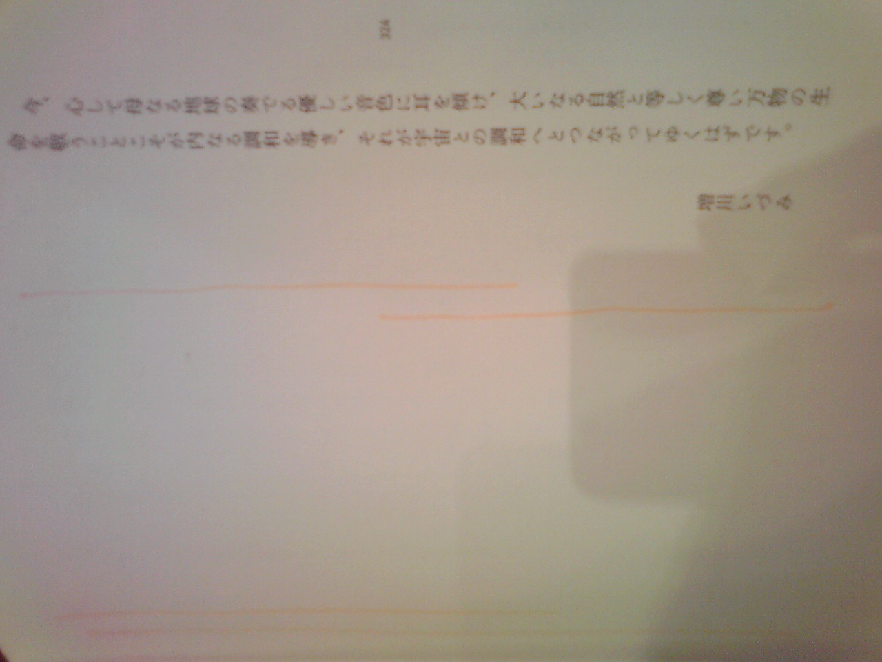 f:id:uta_stream:20191221182416j:plain