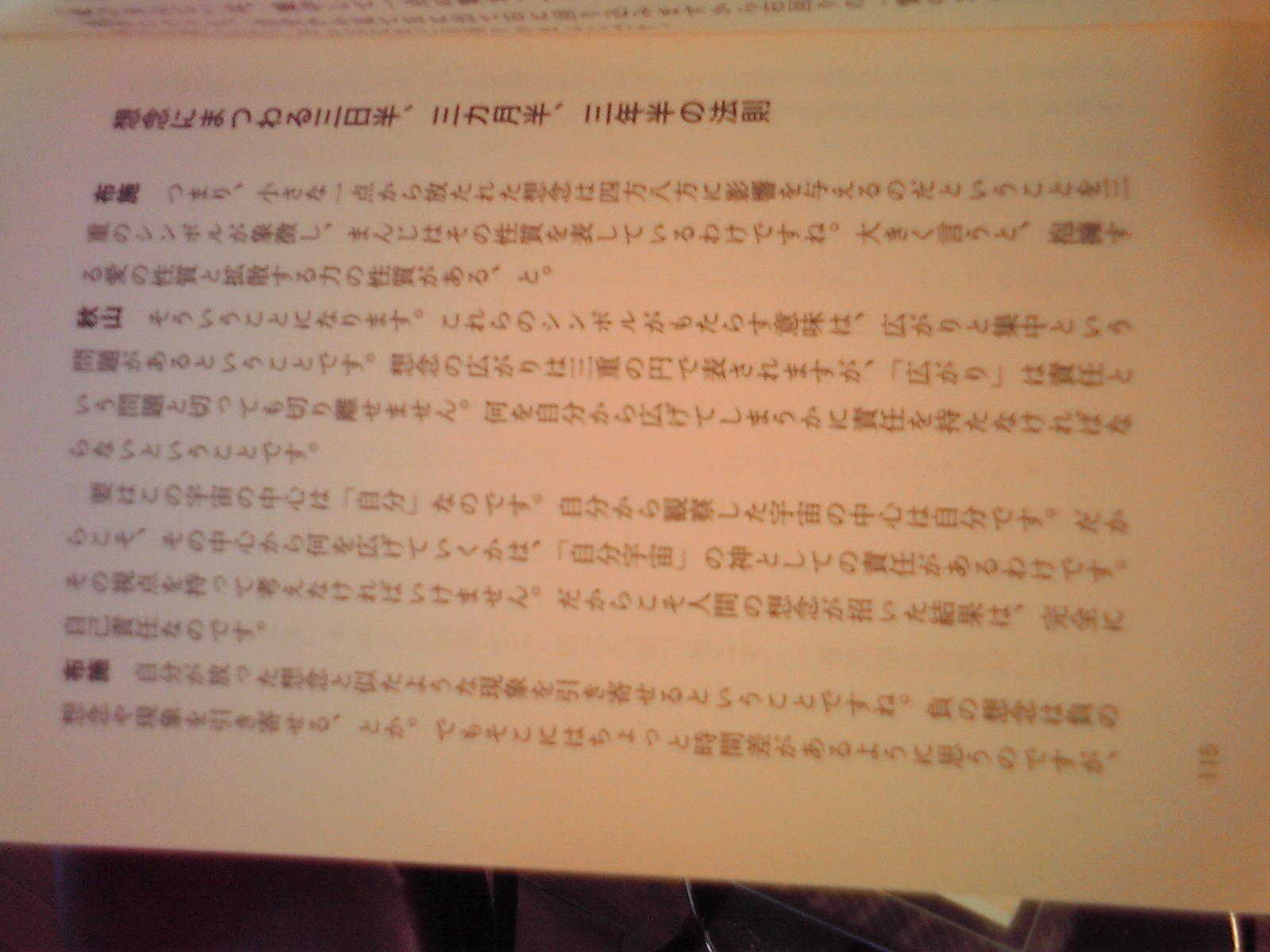 f:id:uta_stream:20200110120023j:plain