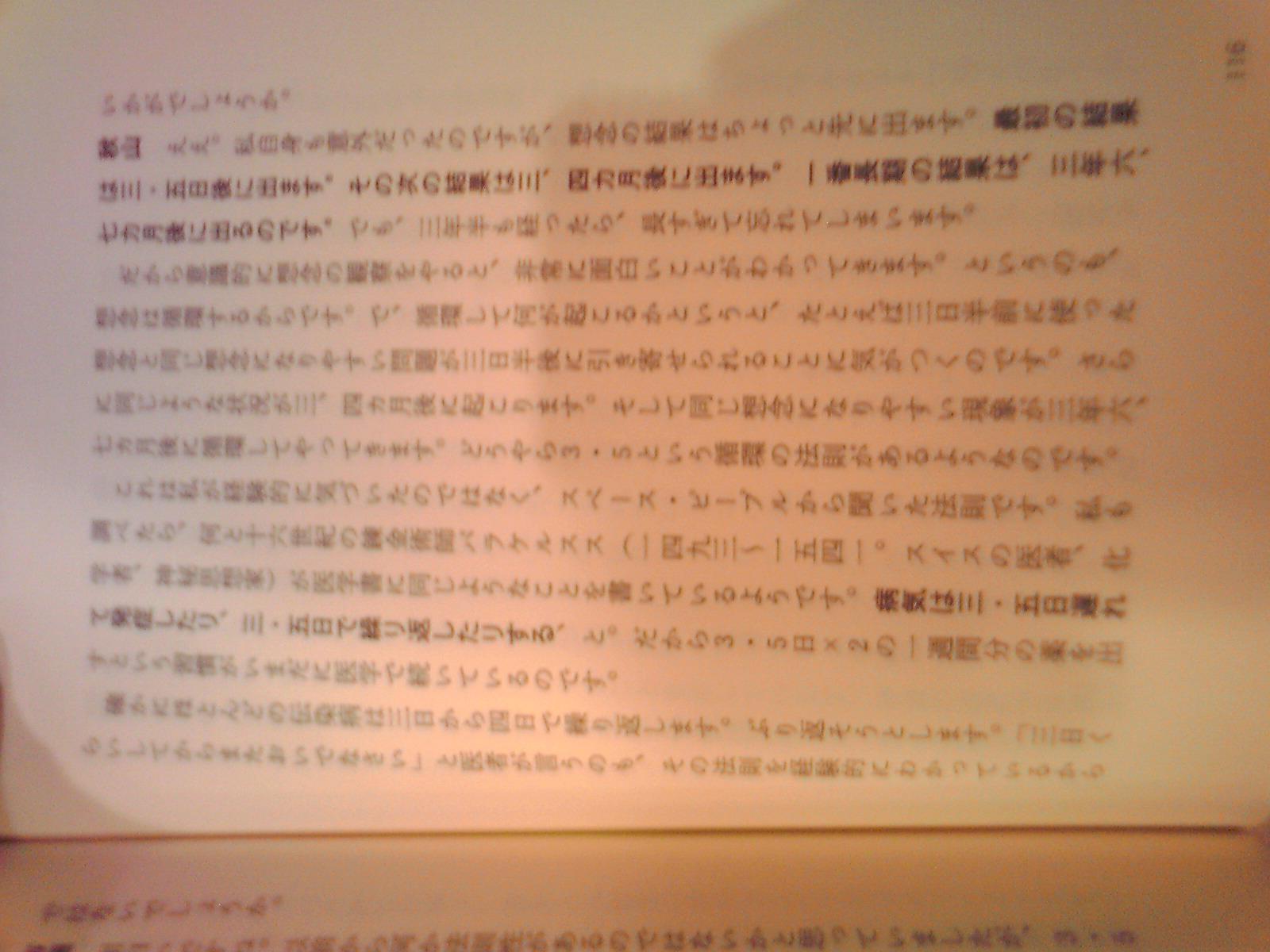 f:id:uta_stream:20200110120204j:plain