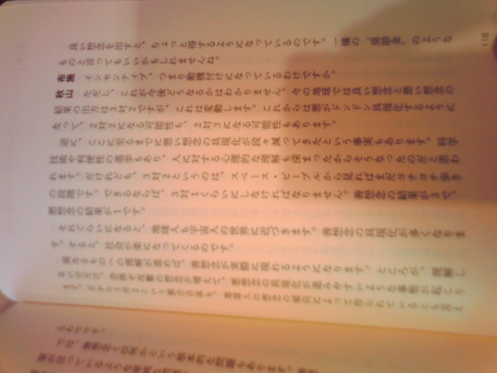 f:id:uta_stream:20200110120527j:plain