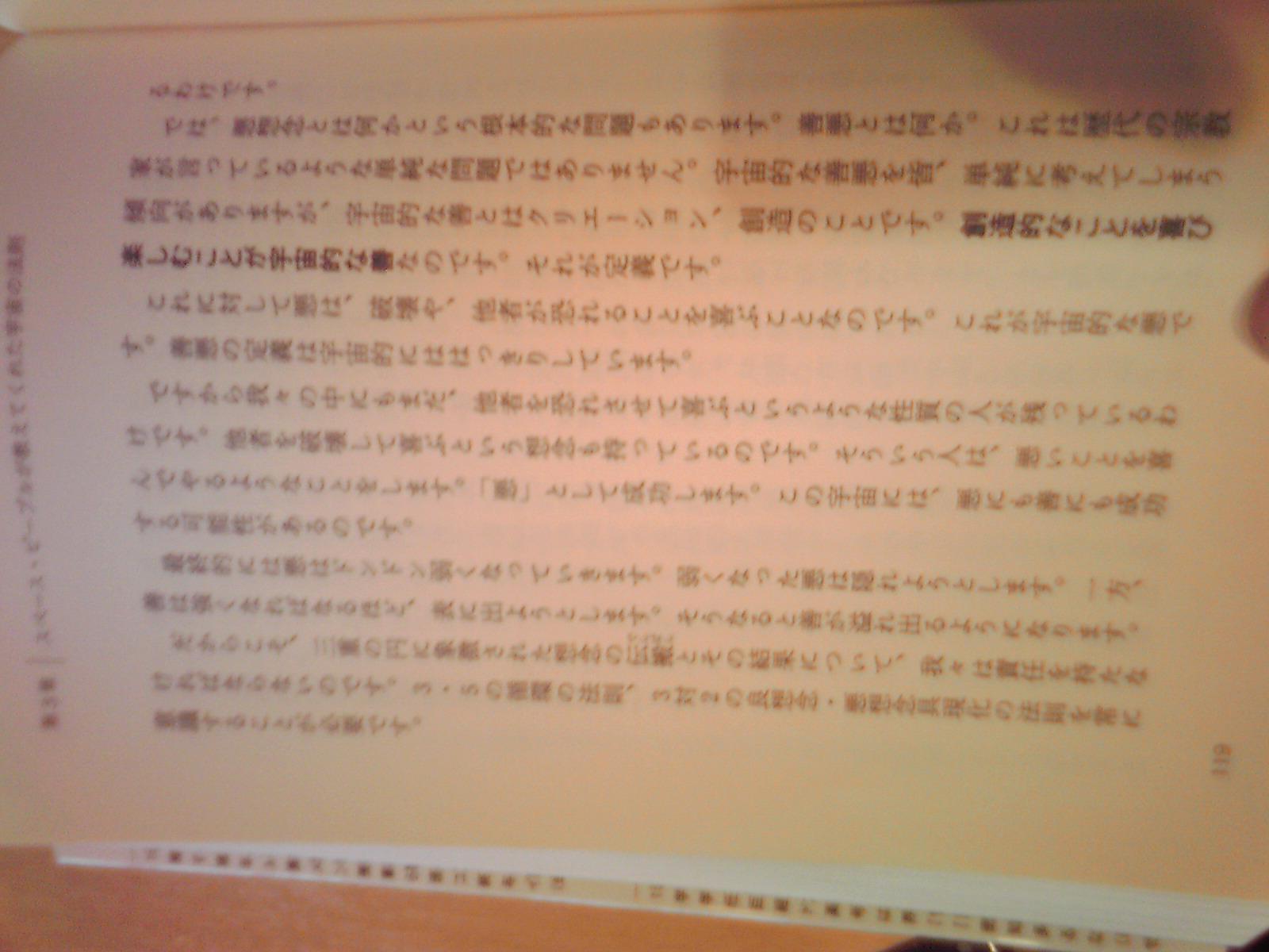 f:id:uta_stream:20200110120709j:plain