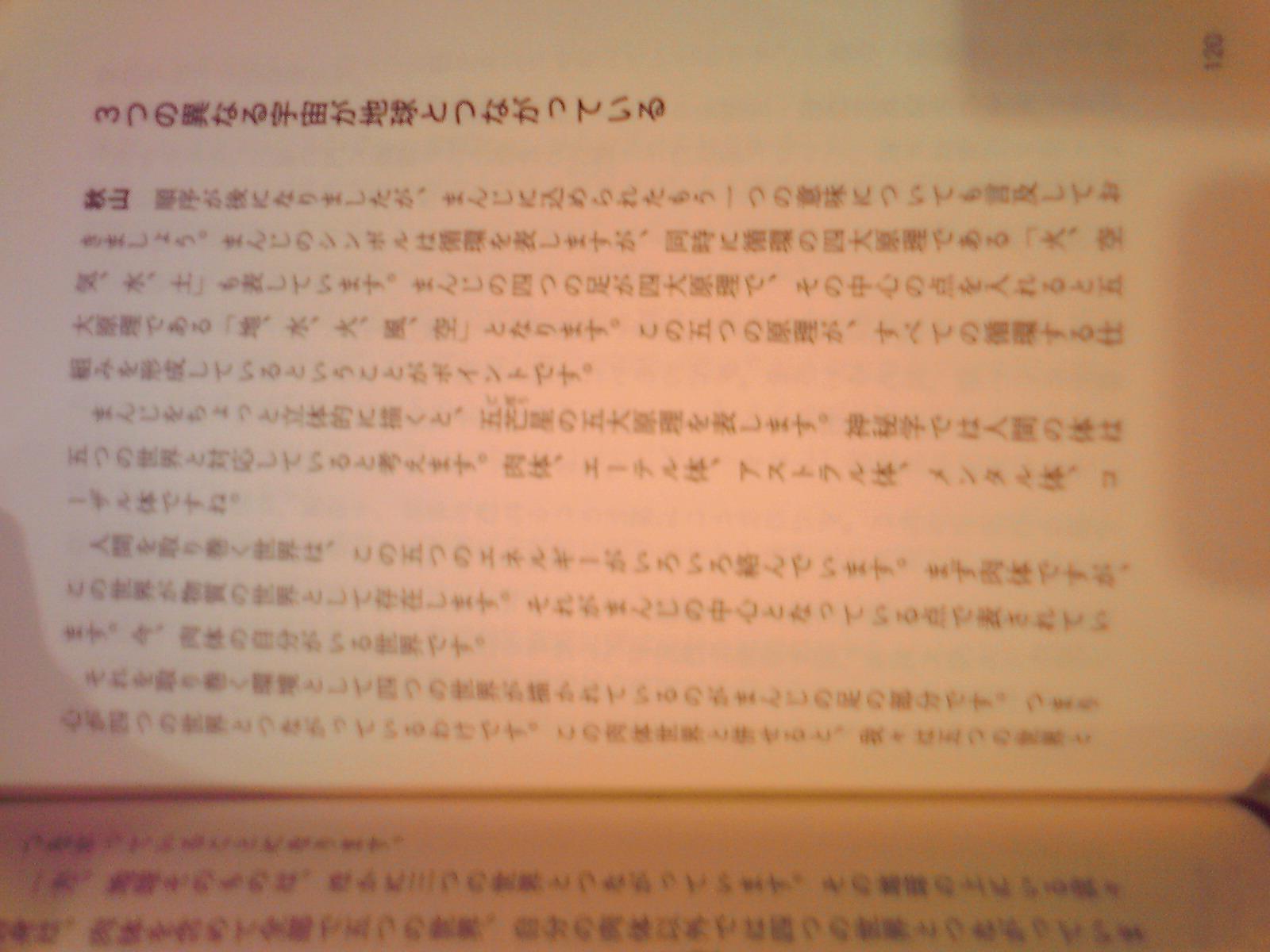f:id:uta_stream:20200110120911j:plain
