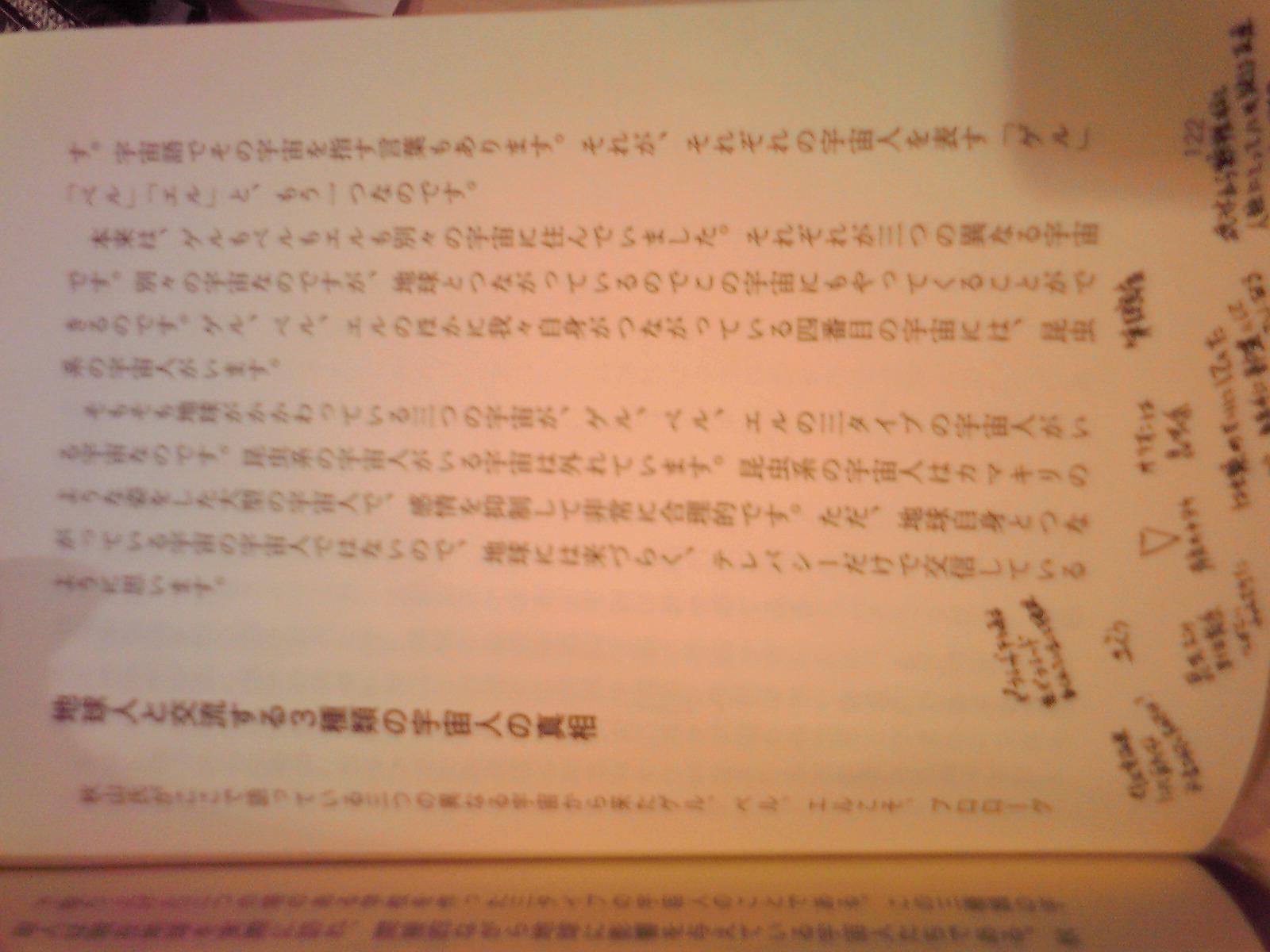 f:id:uta_stream:20200110121313j:plain