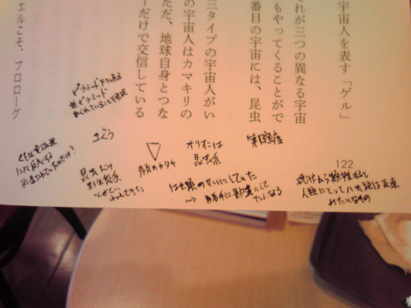 f:id:uta_stream:20200110121534j:plain