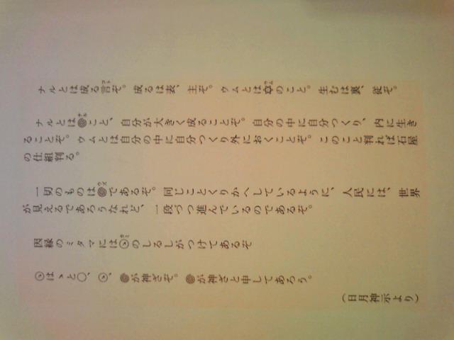 f:id:uta_stream:20200129095243j:plain