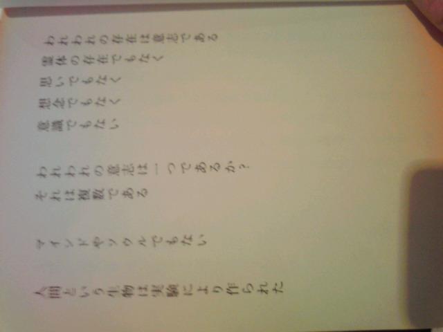 f:id:uta_stream:20200129120027j:plain