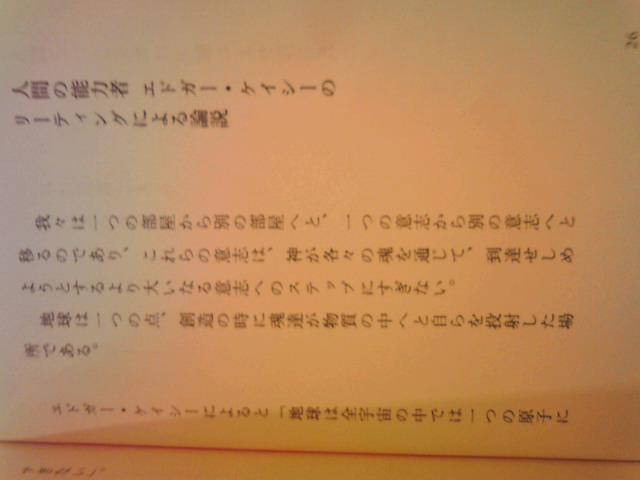 f:id:uta_stream:20200129120030j:plain