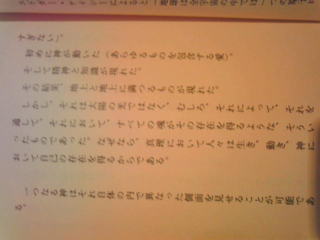 f:id:uta_stream:20200129120148j:plain