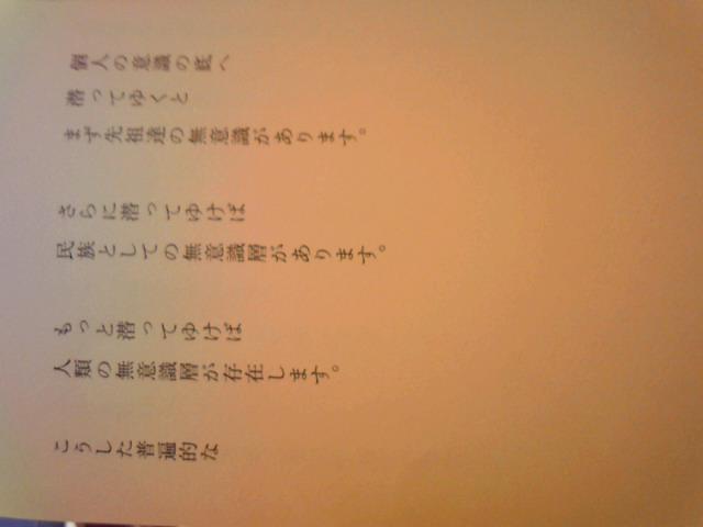 f:id:uta_stream:20200129120154j:plain