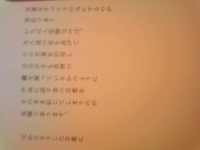 f:id:uta_stream:20200129120308j:plain