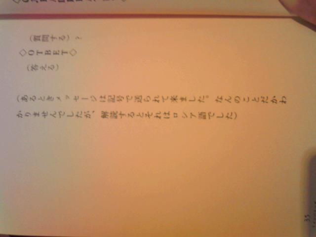 f:id:uta_stream:20200129120528j:plain