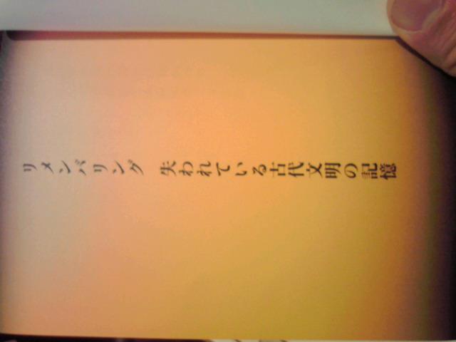 f:id:uta_stream:20200129120531j:plain