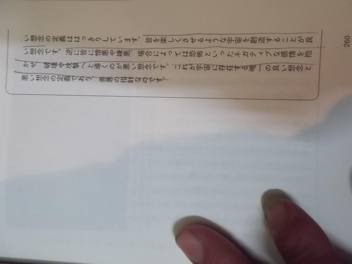 f:id:uta_stream:20200203124218j:plain