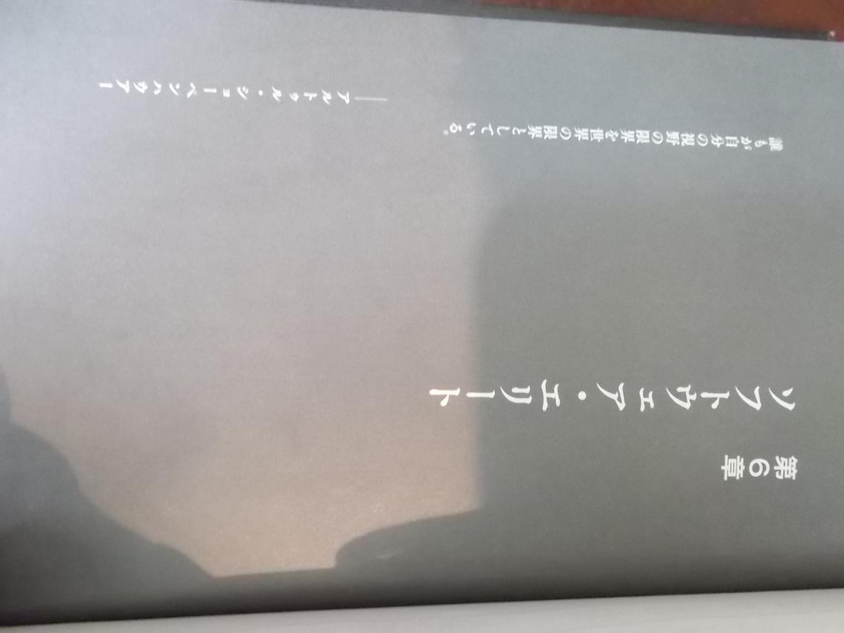 f:id:uta_stream:20200203125110j:plain