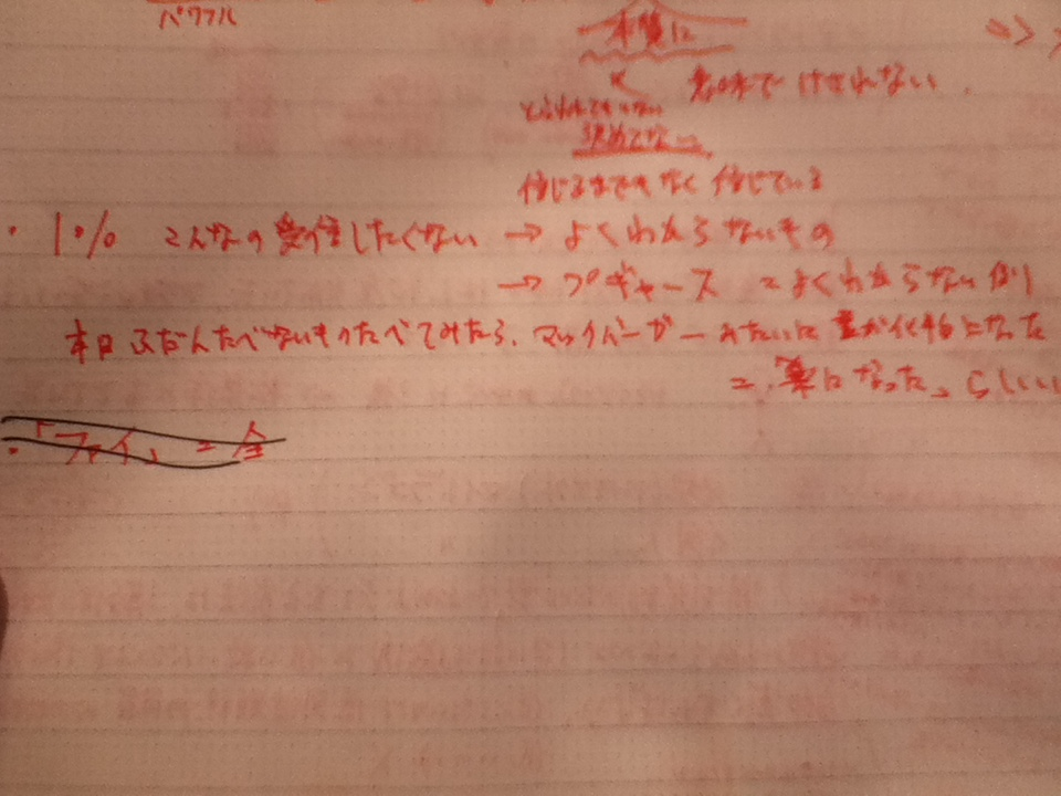 f:id:uta_stream:20200329191134j:plain