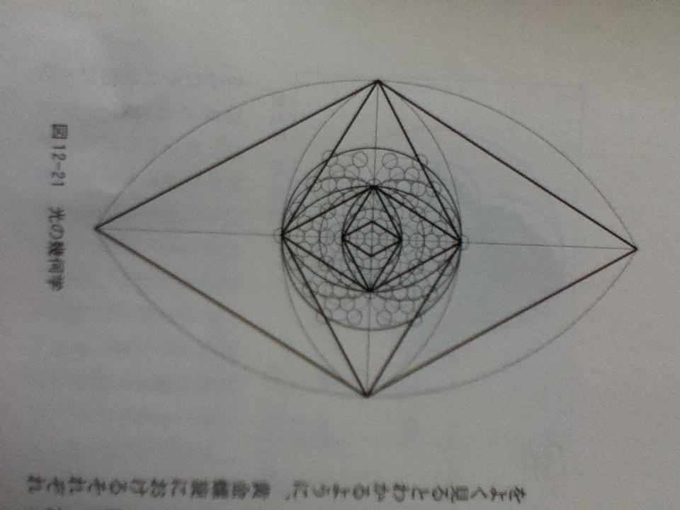 f:id:uta_stream:20200402123527j:plain