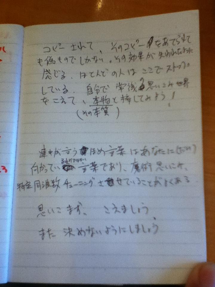 f:id:uta_stream:20200410161730j:plain