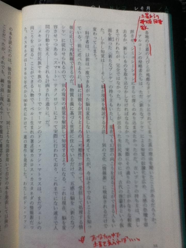 f:id:uta_stream:20200420144720j:plain