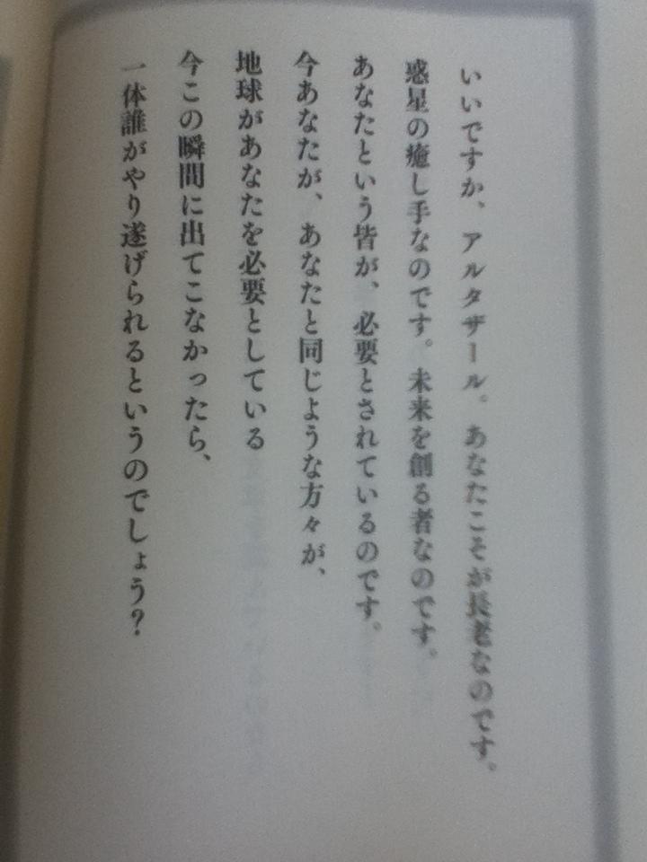 f:id:uta_stream:20200612170708j:plain