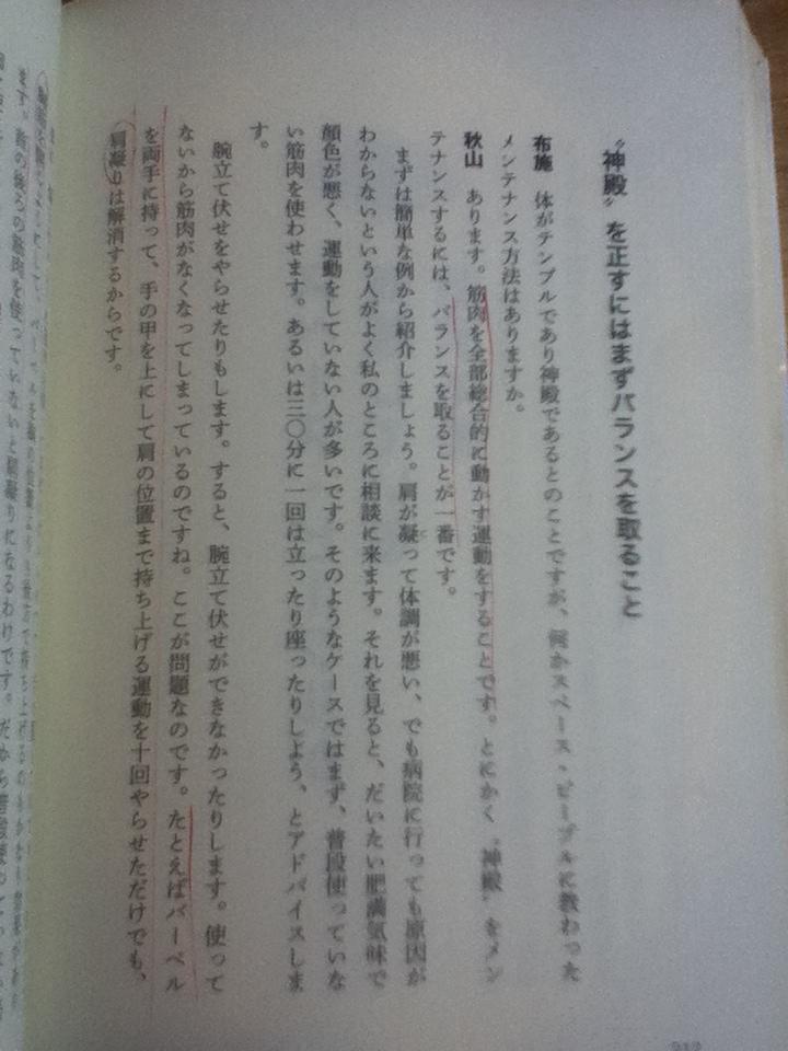 f:id:uta_stream:20200615170622j:plain