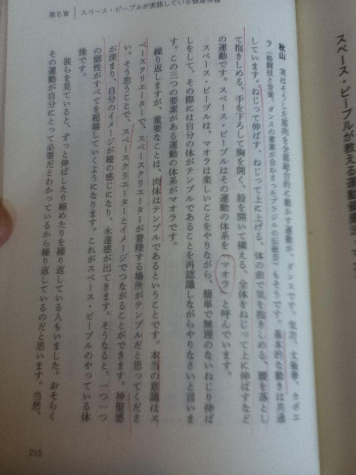 f:id:uta_stream:20200615170631j:plain