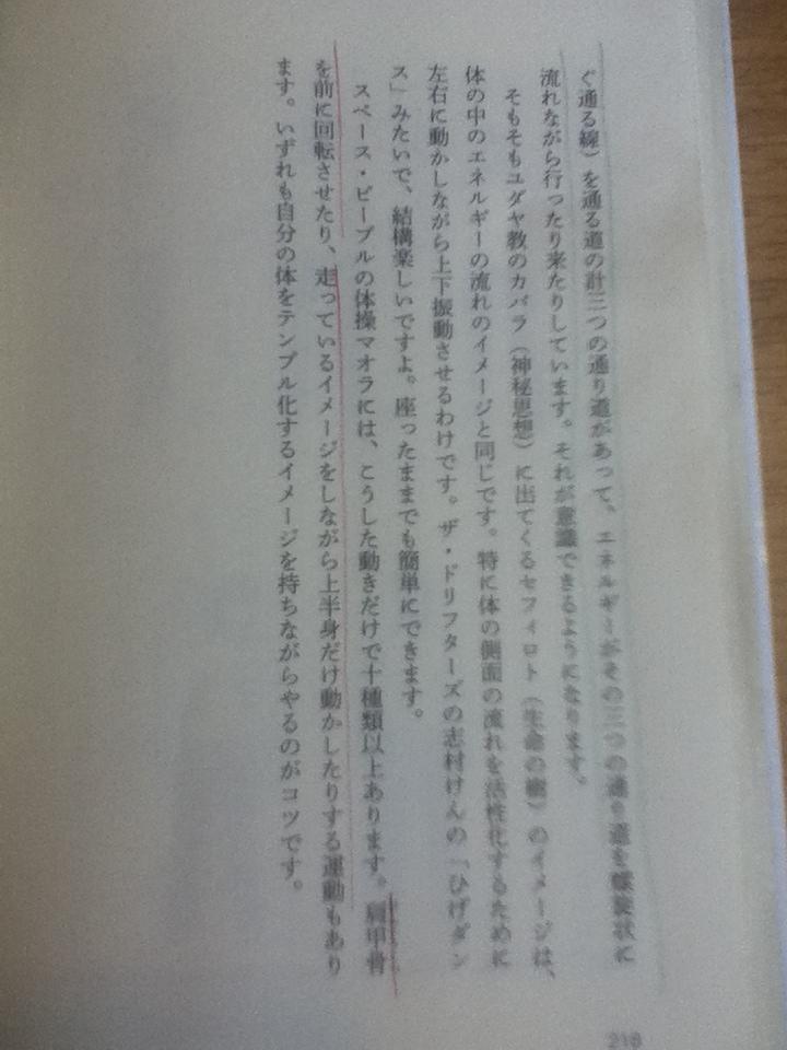 f:id:uta_stream:20200615170641j:plain