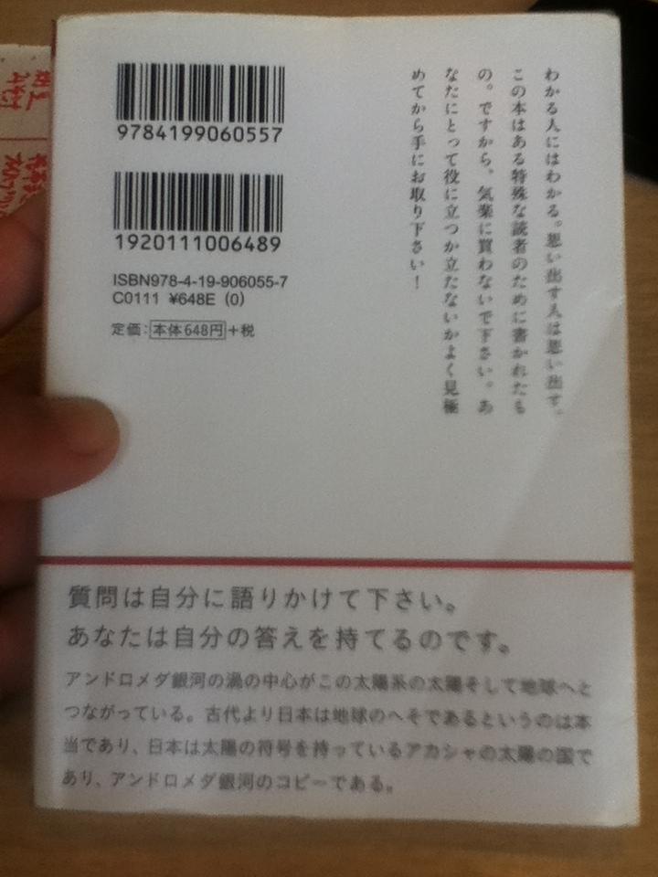 f:id:uta_stream:20200616120753j:plain