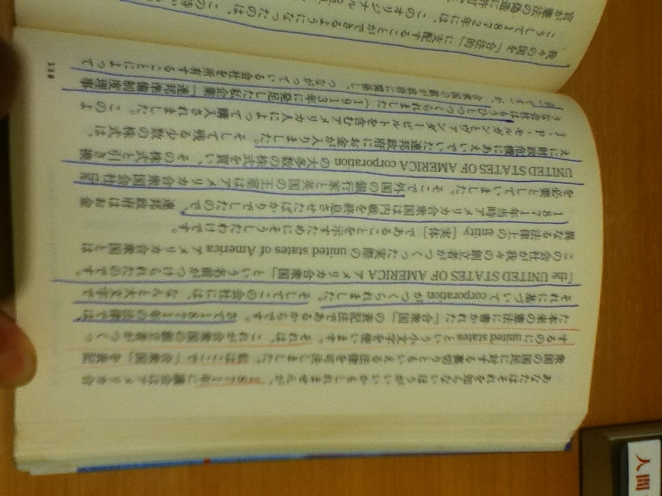 f:id:uta_stream:20200622160537j:plain