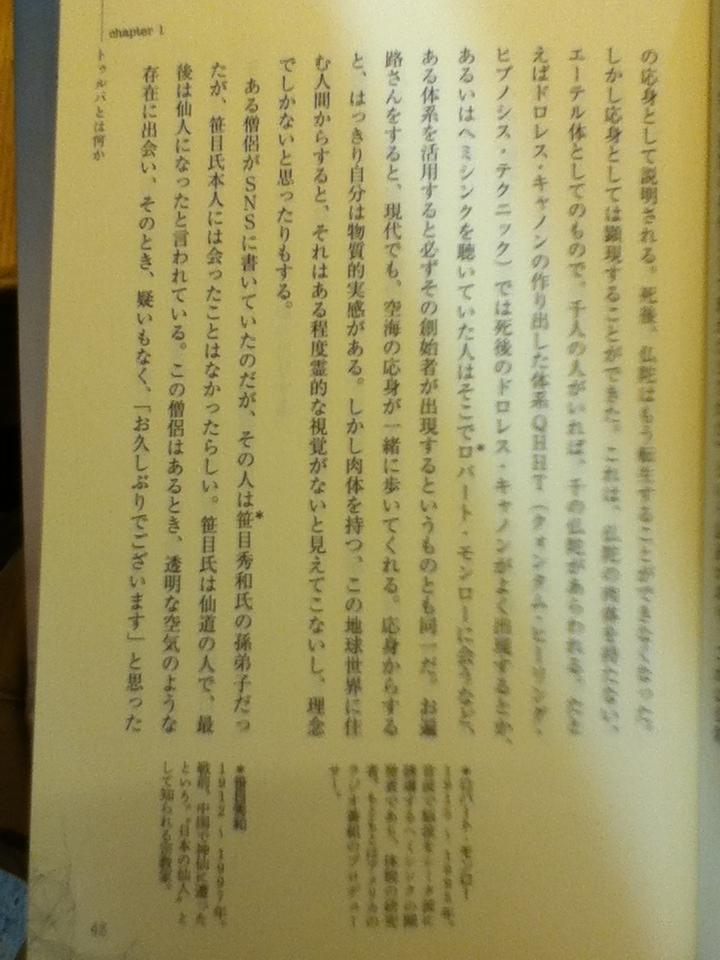 f:id:uta_stream:20200625200743j:plain