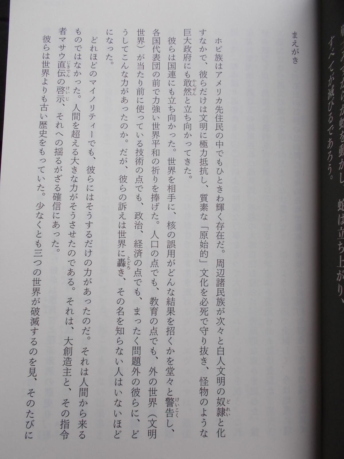 f:id:uta_stream:20200723141901j:plain