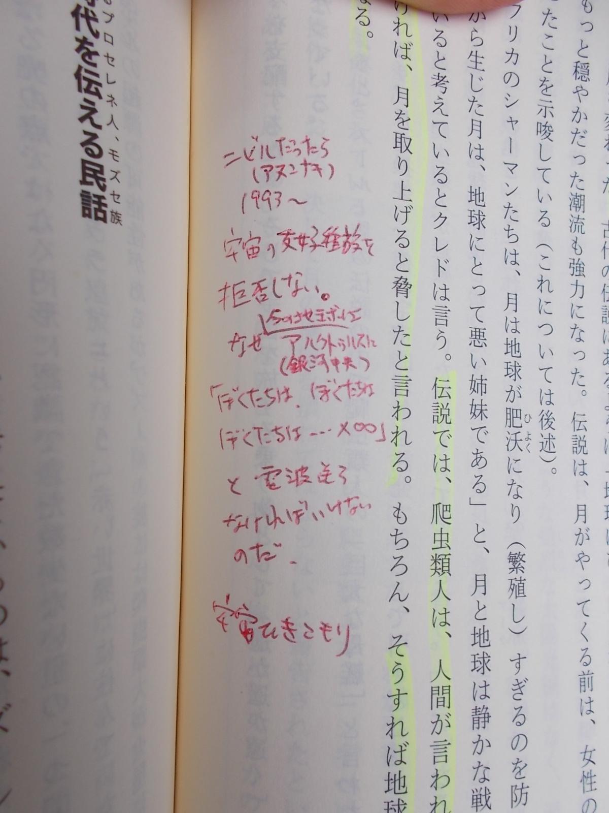 f:id:uta_stream:20200723142001j:plain