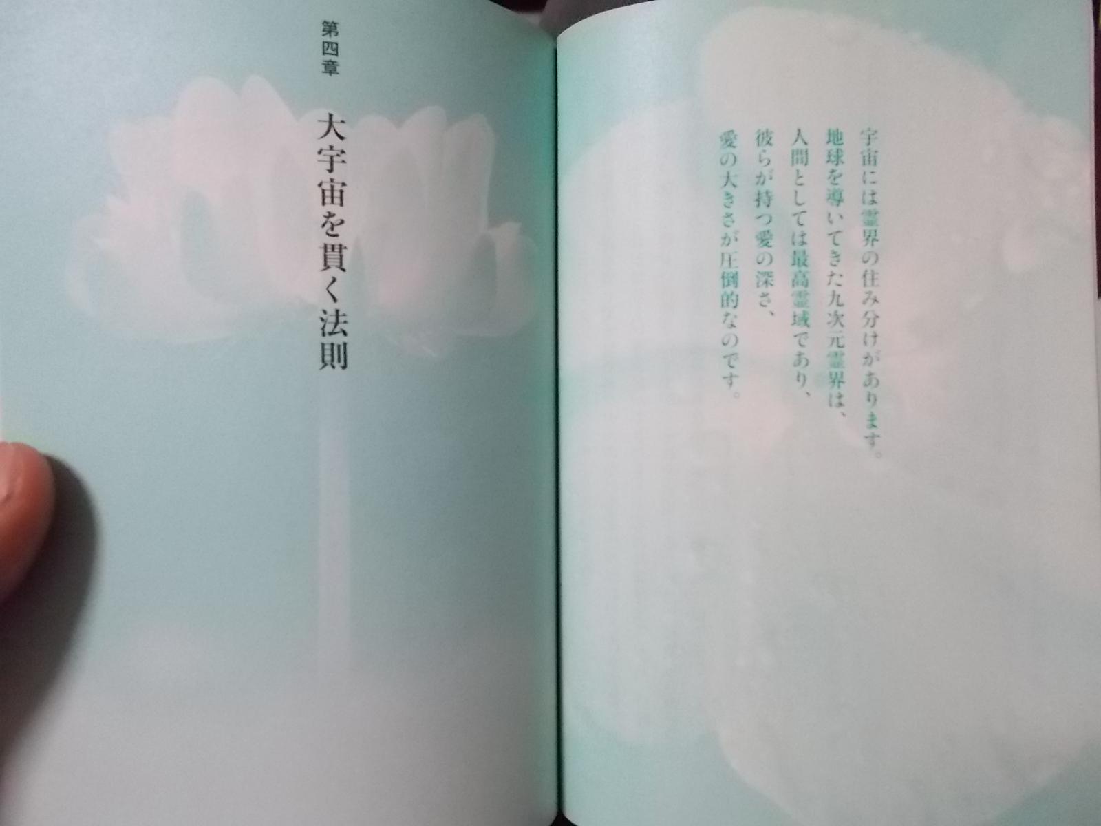 f:id:uta_stream:20200723200302j:plain
