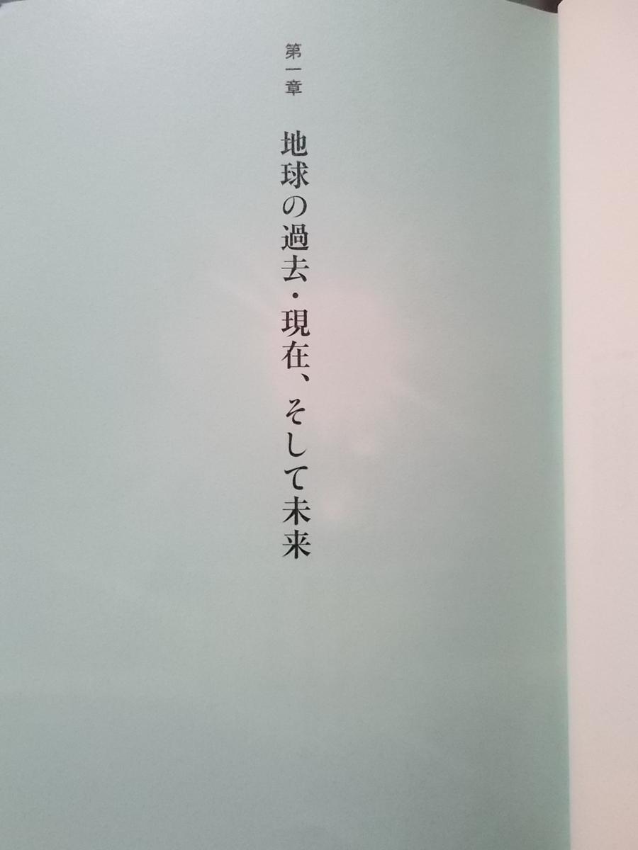 f:id:uta_stream:20200723202631j:plain