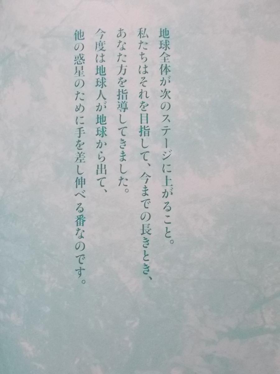 f:id:uta_stream:20200723202848j:plain