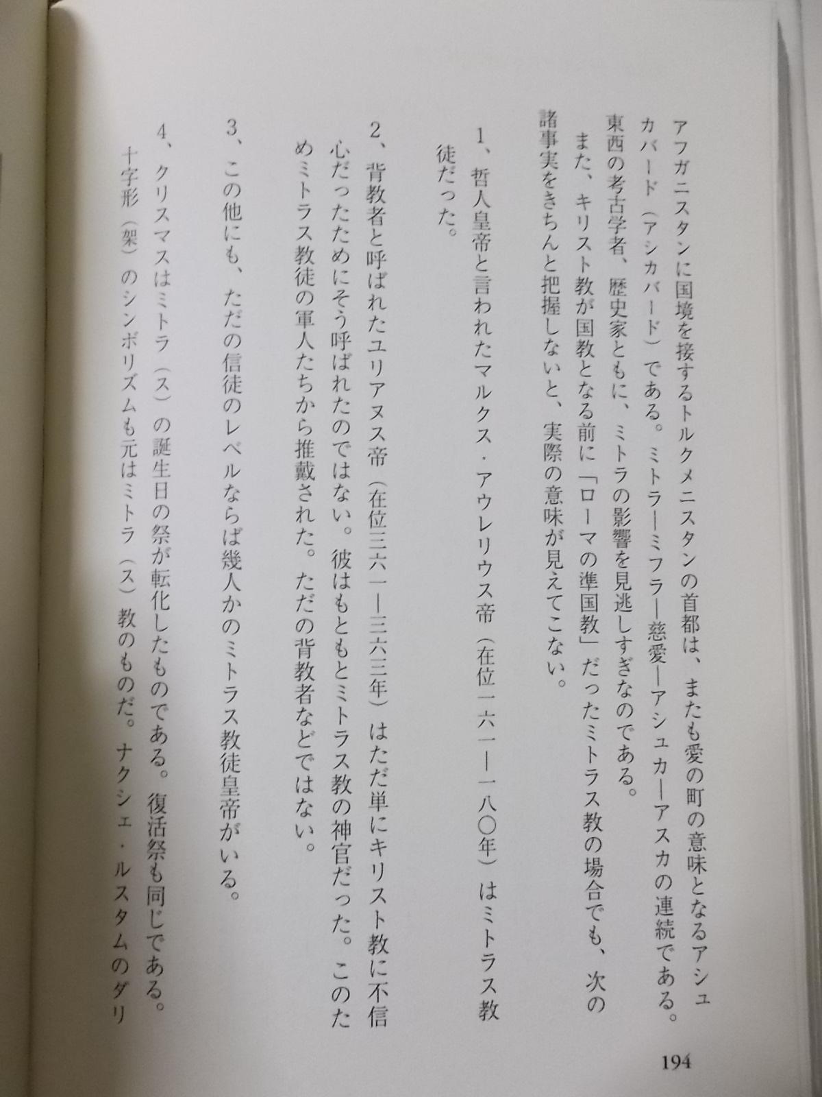 f:id:uta_stream:20200831232924j:plain